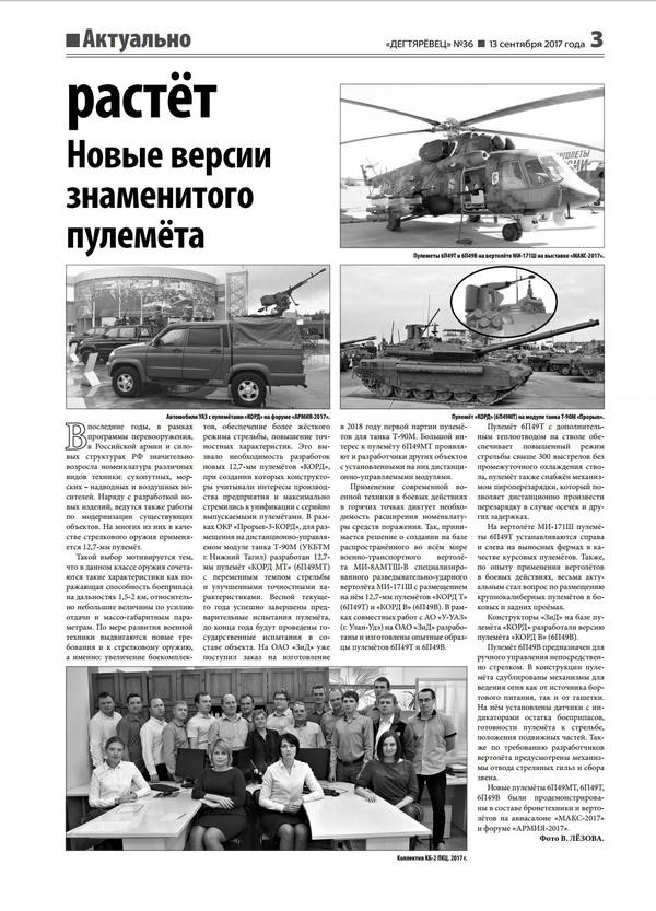 http://sd.uploads.ru/t/pdGte.jpg