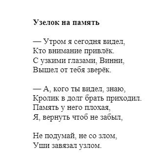 http://sd.uploads.ru/t/pfRsl.png