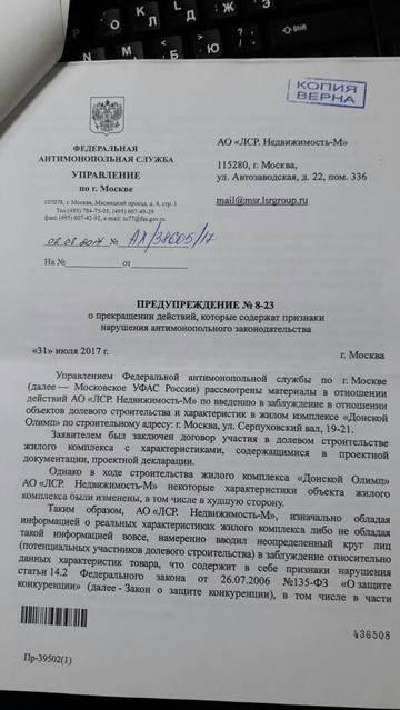 http://sd.uploads.ru/t/pgFhk.jpg