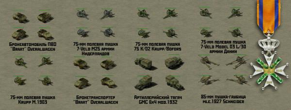 http://sd.uploads.ru/t/pkAG7.jpg