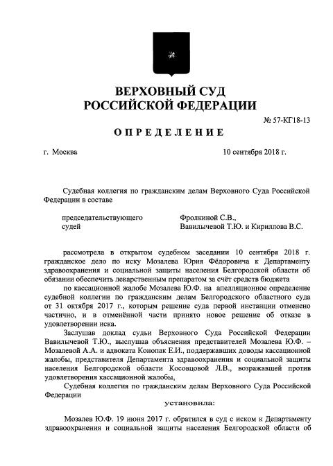 http://sd.uploads.ru/t/plXAu.png