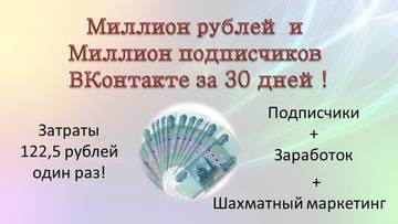 http://sd.uploads.ru/t/pn0G4.jpg