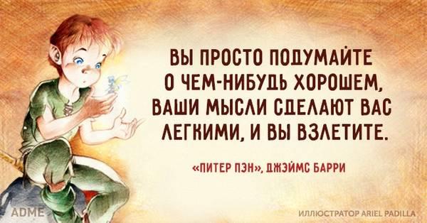 http://sd.uploads.ru/t/pnQOe.jpg
