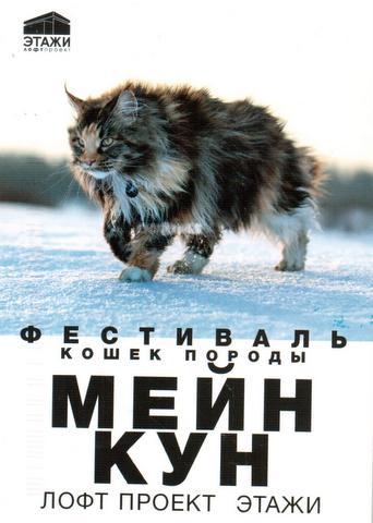 http://sd.uploads.ru/t/psQD1.jpg
