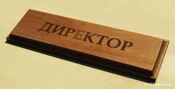 http://sd.uploads.ru/t/puQt4.jpg