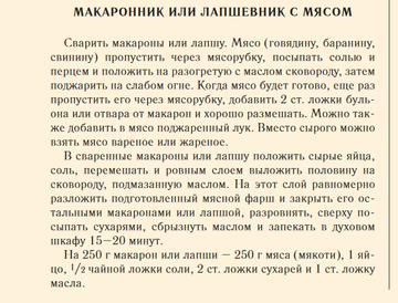http://sd.uploads.ru/t/puy92.png