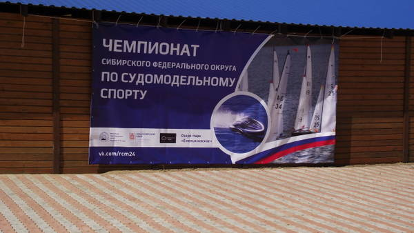 http://sd.uploads.ru/t/pzVuj.jpg