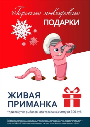 http://sd.uploads.ru/t/q2VRT.jpg