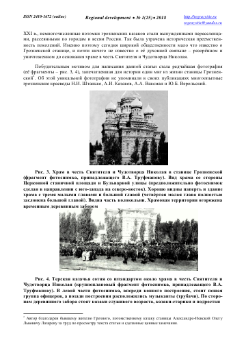 http://sd.uploads.ru/t/q4dmM.png