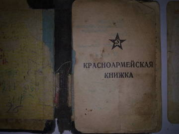 http://sd.uploads.ru/t/q5LBO.jpg