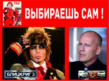 http://sd.uploads.ru/t/q7A6a.jpg