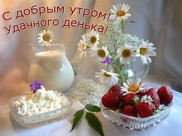 http://sd.uploads.ru/t/q9Sfn.jpg