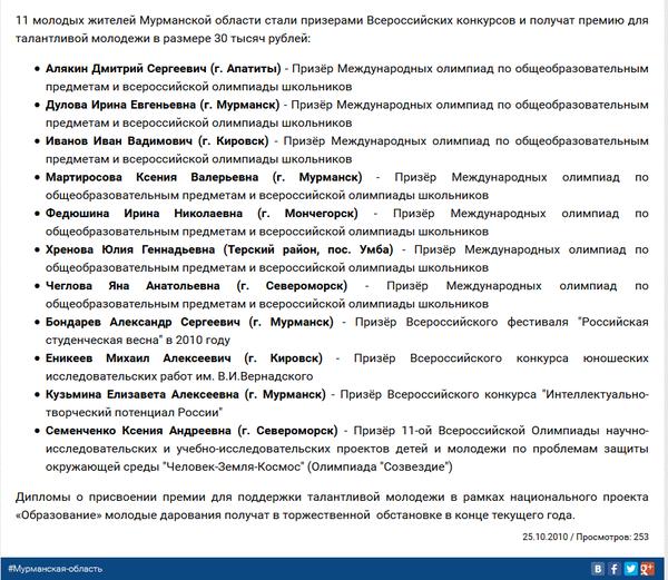 http://sd.uploads.ru/t/qA2BW.png