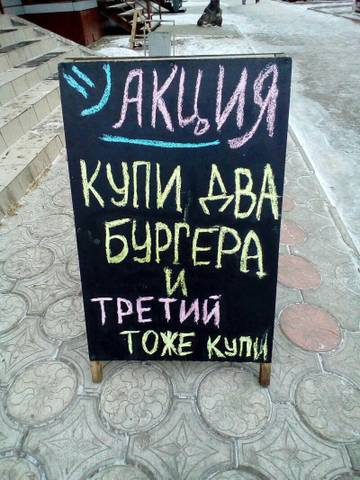 http://sd.uploads.ru/t/qBLxD.jpg