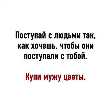 http://sd.uploads.ru/t/qEgC1.jpg