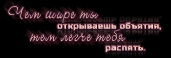 http://sd.uploads.ru/t/qFjNY.png