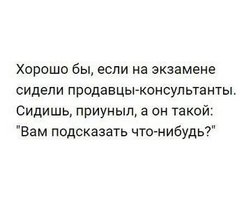 http://sd.uploads.ru/t/qHE8O.jpg