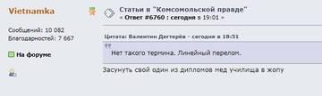 http://sd.uploads.ru/t/qIUje.jpg