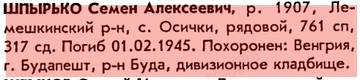 http://sd.uploads.ru/t/qNZ8l.jpg