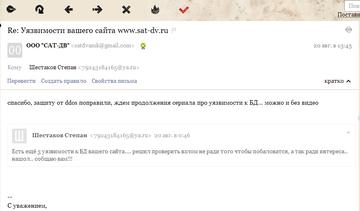 http://sd.uploads.ru/t/qOAvb.png