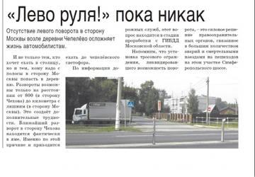 http://sd.uploads.ru/t/qPHDp.jpg