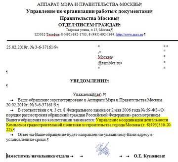 http://sd.uploads.ru/t/qV6ks.jpg