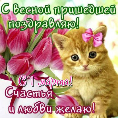 http://sd.uploads.ru/t/qVpUO.jpg