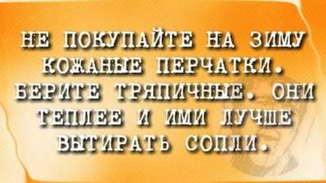 http://sd.uploads.ru/t/qWNl4.jpg