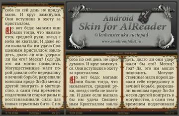 http://sd.uploads.ru/t/qZf69.jpg