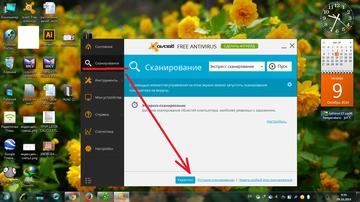 http://sd.uploads.ru/t/qbMEN.png