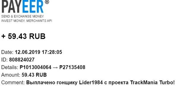 http://sd.uploads.ru/t/qbtI1.jpg