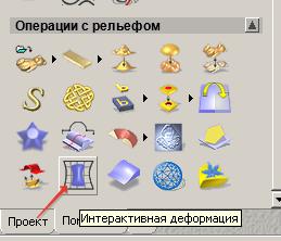 http://sd.uploads.ru/t/qcYOr.png