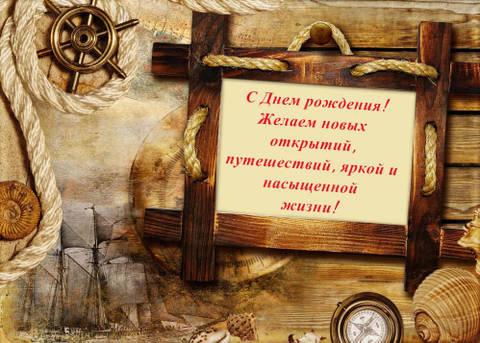 http://sd.uploads.ru/t/qdl72.jpg