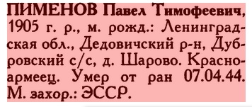 http://sd.uploads.ru/t/qfTkD.jpg