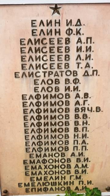 http://sd.uploads.ru/t/qfhiu.jpg