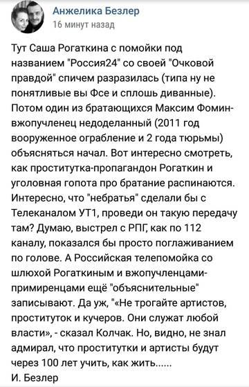 http://sd.uploads.ru/t/qghGB.jpg