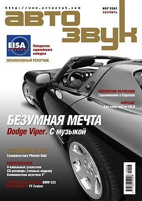 http://sd.uploads.ru/t/qgj9A.jpg