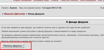 http://sd.uploads.ru/t/qh1J5.png