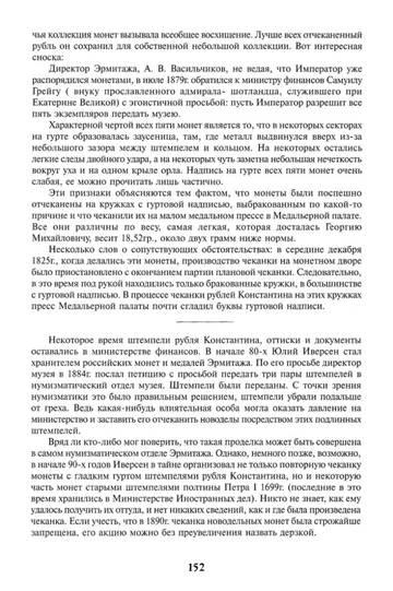 http://sd.uploads.ru/t/qhZ8N.jpg