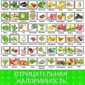 http://sd.uploads.ru/t/qk3WN.jpg