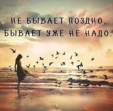 http://sd.uploads.ru/t/qmPiU.jpg