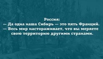 http://sd.uploads.ru/t/qpo5u.jpg