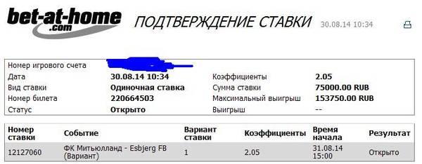 http://sd.uploads.ru/t/qyon1.jpg