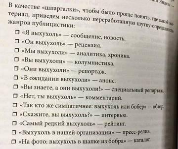 http://sd.uploads.ru/t/qz45s.jpg