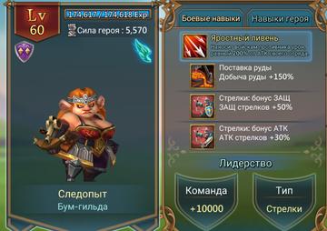 http://sd.uploads.ru/t/r0S6w.png