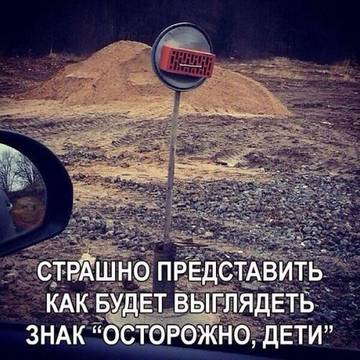 http://sd.uploads.ru/t/r0xQG.jpg