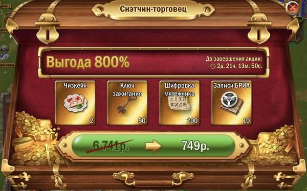 http://sd.uploads.ru/t/r2f3p.jpg
