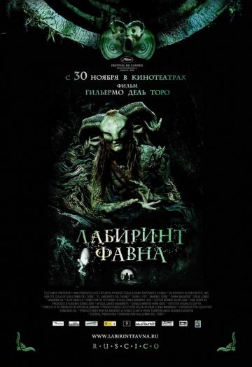 http://sd.uploads.ru/t/r42ko.jpg