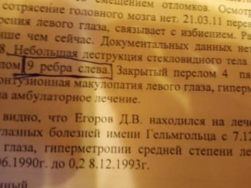 http://sd.uploads.ru/t/r6Zah.jpg