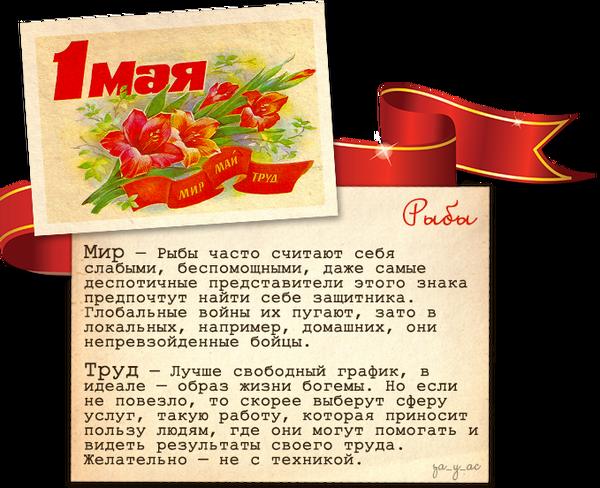 http://sd.uploads.ru/t/r7mjp.png